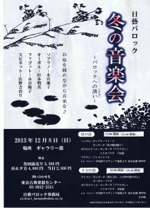 CCF20131104_00000