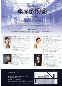 CCF20131104_00001